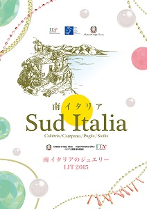 italian2015ijt_final_1022