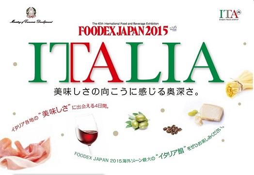 foodex2015